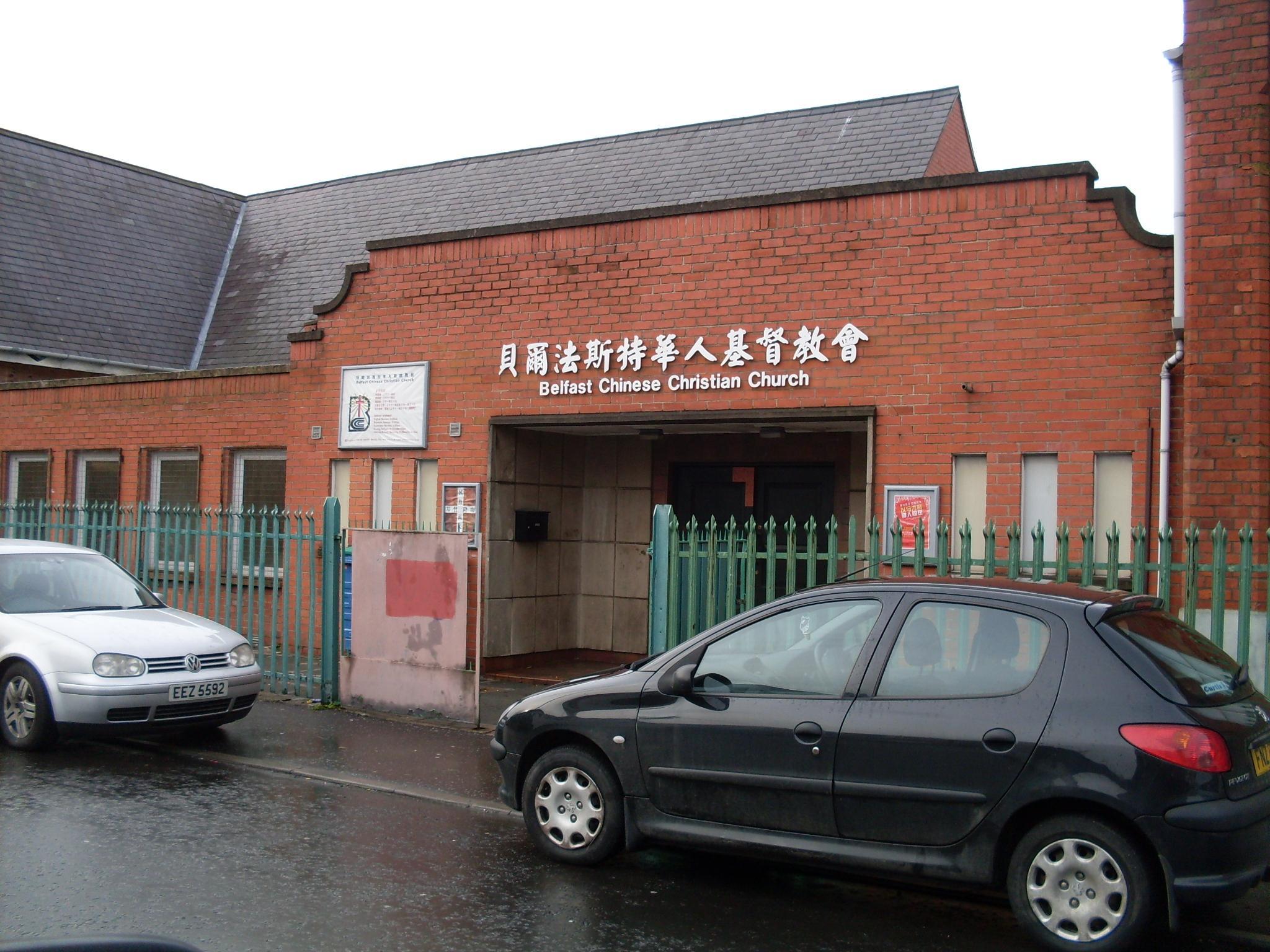 Belfast Chinese Christian, Belfast